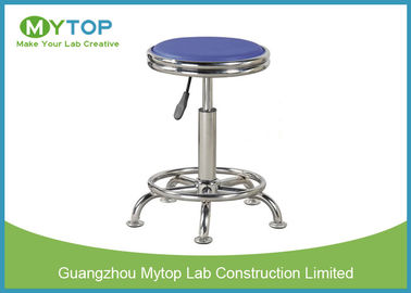 PU Surface Armless Office Chairs With Wheels , Lab Bench Stools 420 mm - 560 mm